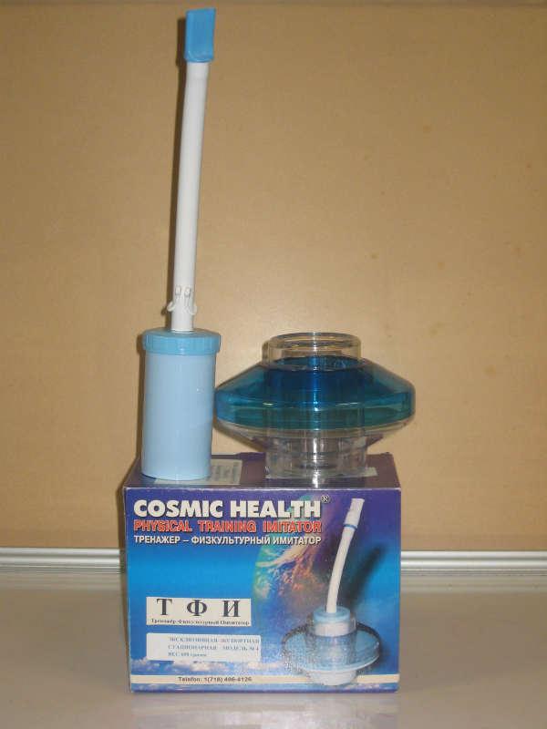 Дыхательный прибор самоздрав инструкция