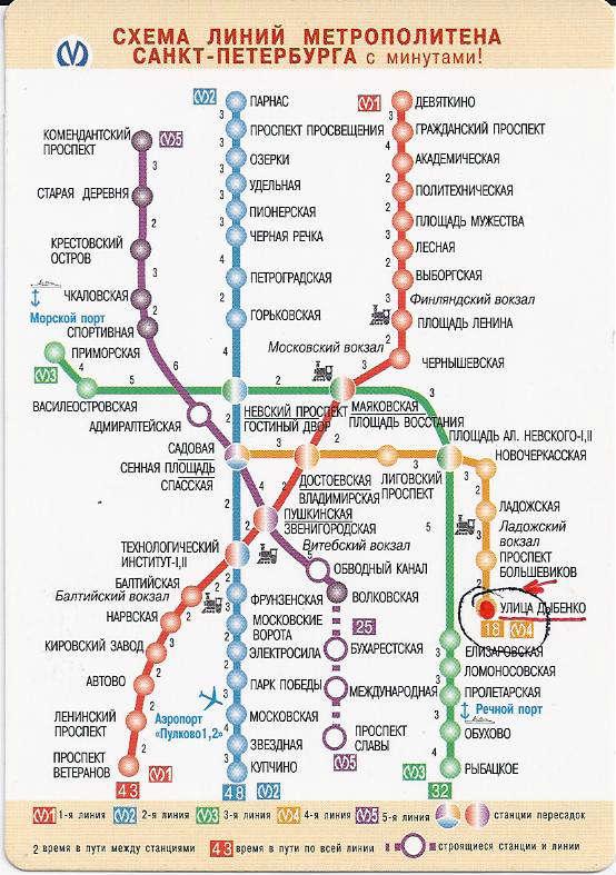 Карта метрополитена